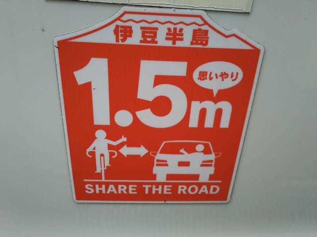 三島2.jpg