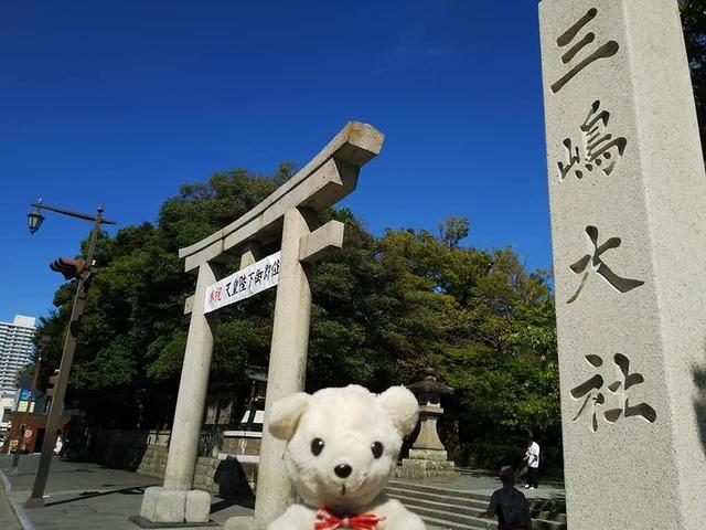 三島3.jpg