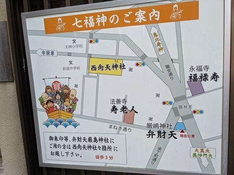 抜弁天2 .jpg