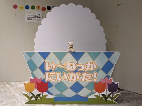 新潟13.jpg
