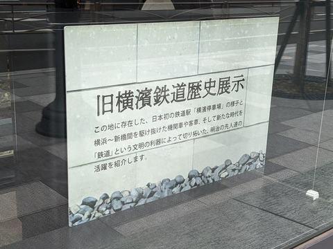 桜木町1.jpg