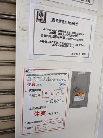 横浜駅1.jpg