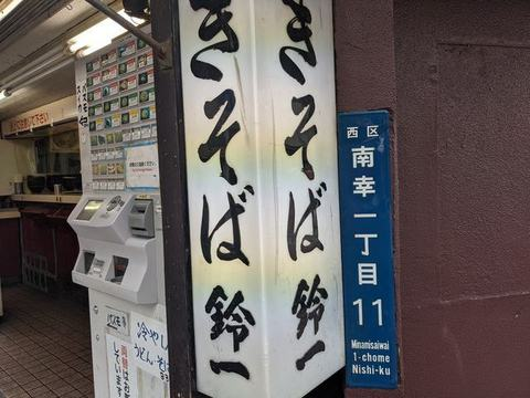 横浜駅2.jpg