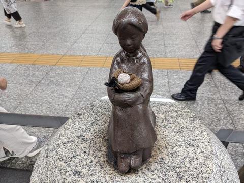 横浜駅4.jpg