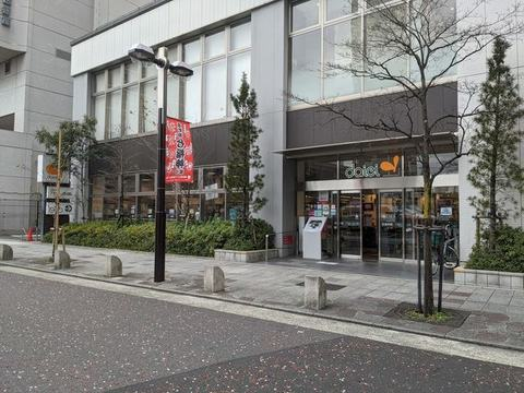 町田1.jpg