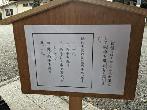 町田4.jpg