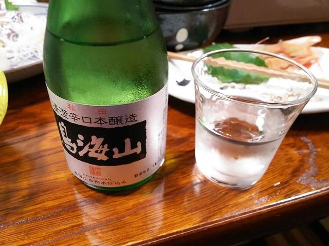 秋田13.jpg