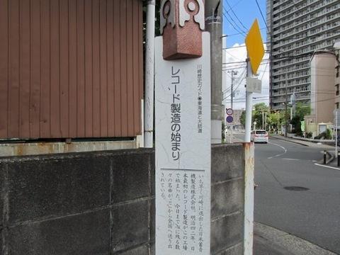 美空 - 4.jpeg