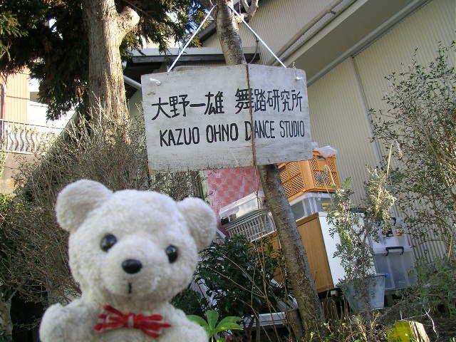 鶴川中継局